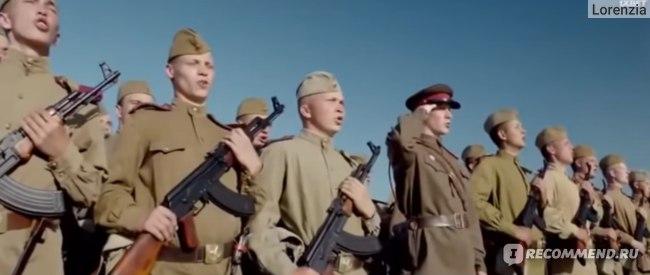 Калашников (2020, фильм) фото