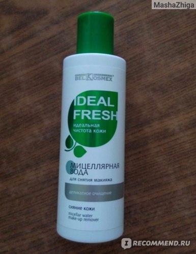 Мицеллярная вода Belkosmex / Белкосмекс Ideal fresh для снятия макияжа деликатное очищение сияние кожи фото