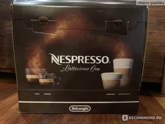 Кофемашина Nespresso Lattissima One Brown DL фото