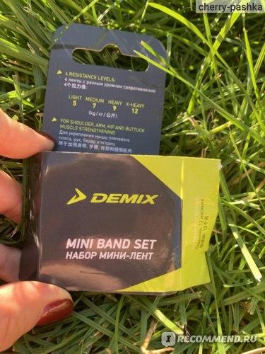 Фитнес резинки Demix Набор мини-лент Set of mini-tapes фото