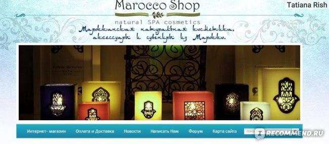 Сайт Maroccoshop.ru  Марокканская натуральная косметика, аксессуары и сувениры из Морокко.  фото