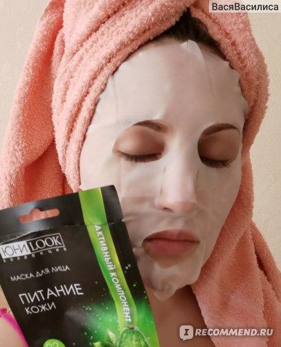 Тканевая маска для лица ЮниLook Питание кожи с авокадо фото