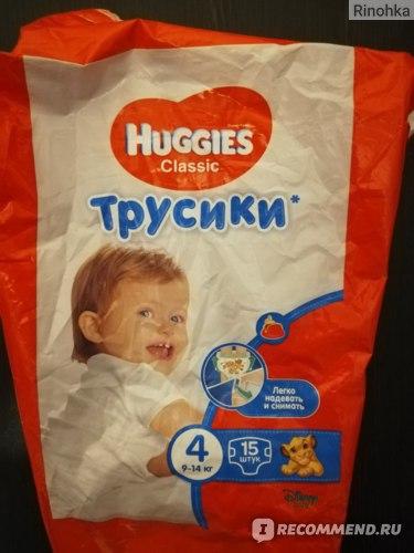 Подгузники-трусики Huggies Classic  фото