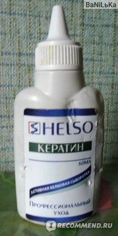 Сыворотка HELSO Активная белковая Кератин косметический фото