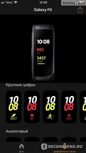 Фитнес-браслет Samsung Galaxy Fit фото