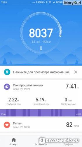 Фитнес-браслет Xiaomi Mi Band 2 фото