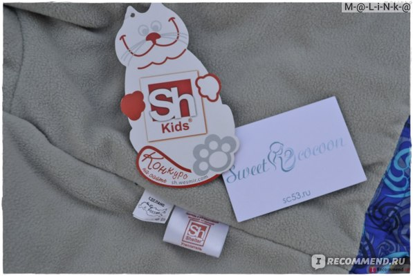 "Демисезонная куртка ""Метеор"" Sweet Cocoon sc53.ru"