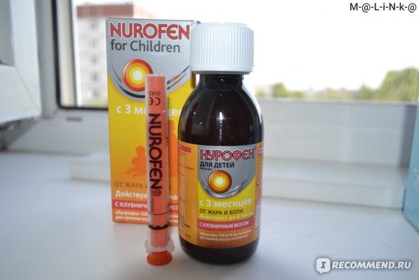 Средства д/лечения простуды и гриппа UPSA Эффералган флакон сироп для детей фото