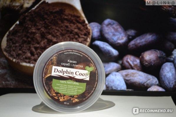 Скраб - плитка Dolphin Coco Какао  фото