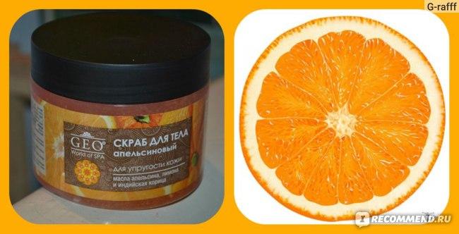 Скраб для тела Тимекс GEO Апельсиновый для упругости кожи