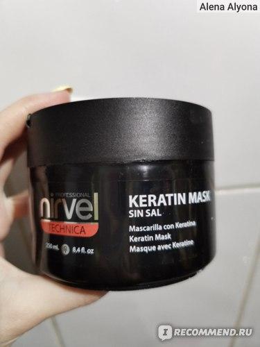 Маска для волос Nirvel Keratin Mask фото
