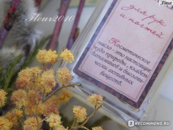 Масло Мылофф косметическое для рук и ногтей фото