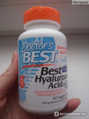 БАД Doctor's Best Hyaluronic Acid, with Chondroitin Sulfate (гиалуроновая кислота с коллагеном) фото