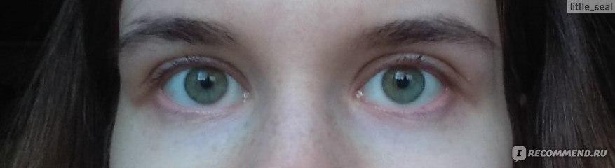 Мои серо-зеленые глаза