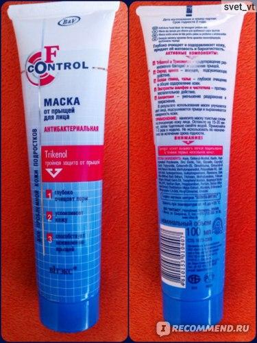 Маска для лица F-control от прыщей антибактериальная фото