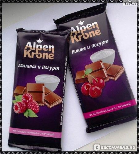 Шоколад Alpen Krone Вишня и йогурт