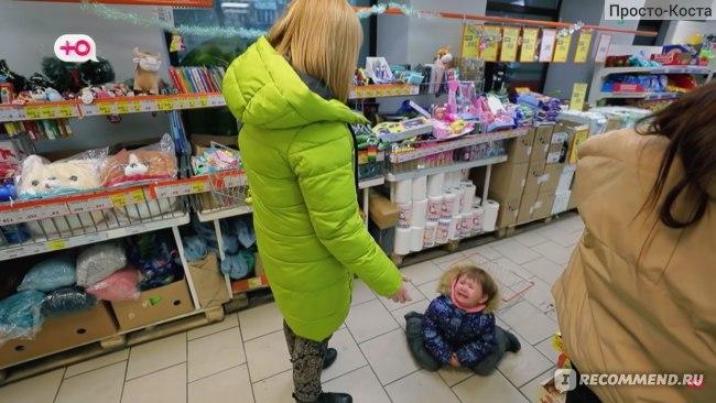 """Реалити-шоу """"Няня особого назначения""""."""