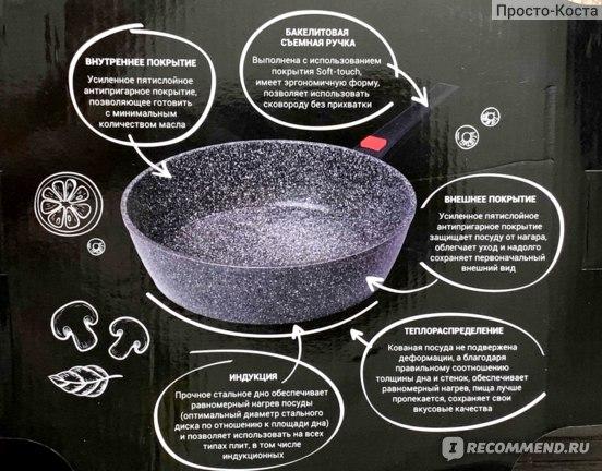 Глубокая сковорода Royal Kuchen с крышкой 28 см