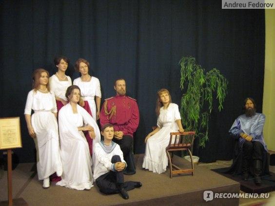 Восковые фигуры царской семьи