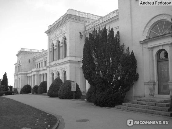 Ливидмйский дворец
