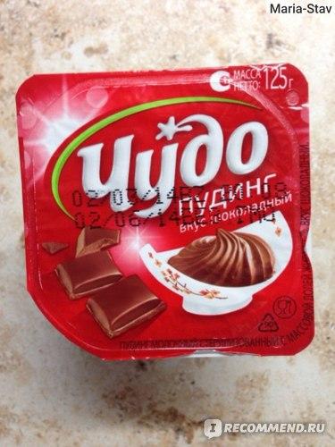Пудинг Чудо Шоколадный фото