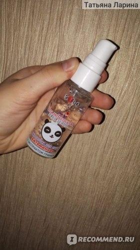 Сыворотка для лица Sendo Витаминная с экстрактом граната фото