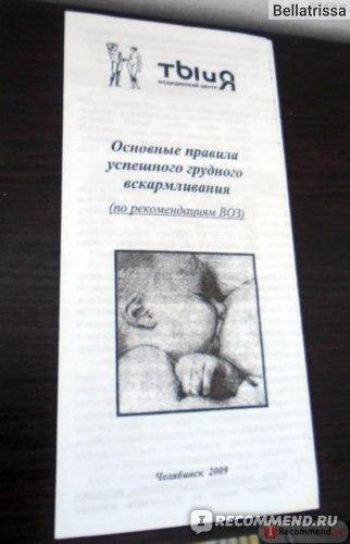 Эта брошюра