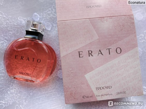 парфюмерная вода Erato Brocard
