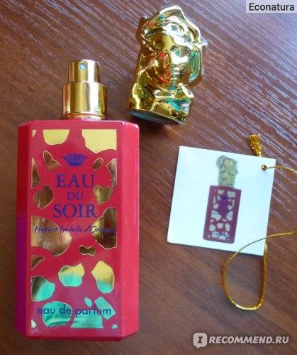 Фейк подделка Eau du Soir 2012 Sisley