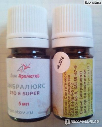 """Сайт """"Дом ароматов"""" ( domaromatov.ru) - Все для ароматерапии, мыловарения, изготовления косметики дома. фото"""