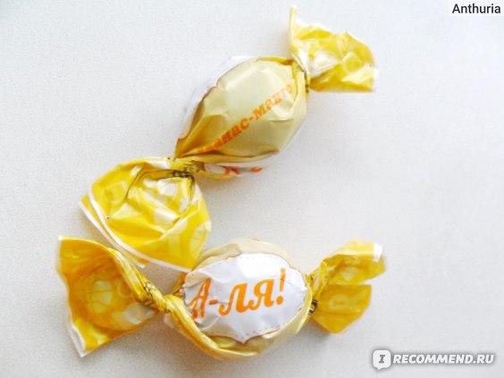 "Конфеты Шоколактика ""А-ля!"" ананас- манго"