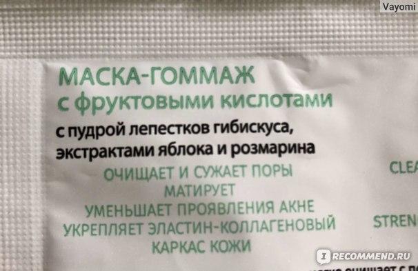 спойлер - обещания сдержаны)
