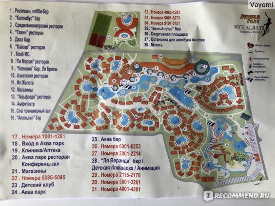 схема отеля _наш номер был 2075(можете найти его на карте)
