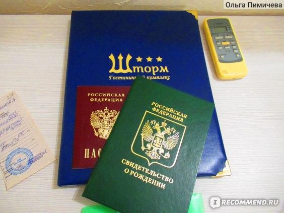 Шторм 3*, Россия, Лазаревское