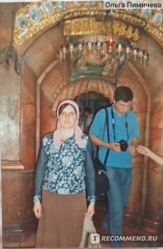 В Храме Гроба Господня напротив Кувуклии