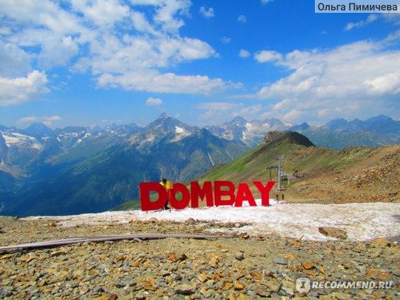 Домбай. Высота 3 тысячи метров