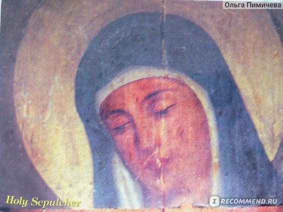 Икона Пресвятой Богородицы открывающая глаза