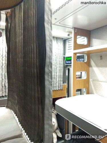 Фирменный поезд 020С/019С «Тихий Дон» фото