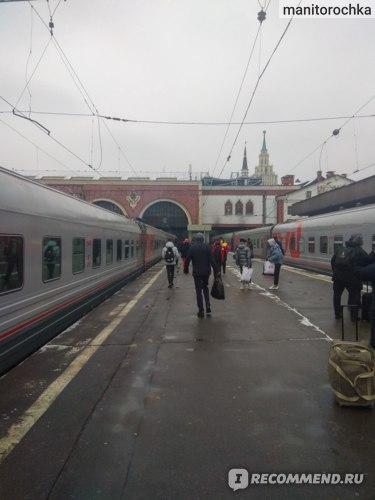 Казанский вокзал г. Москва