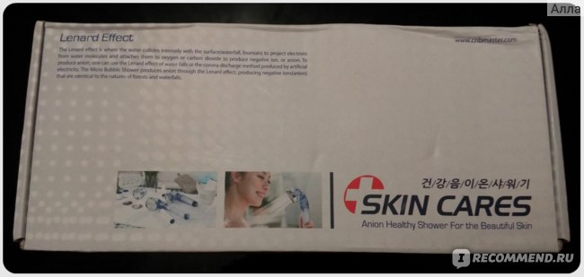 Душ  Skin Cares Система очистки воды фото