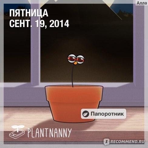Plant Nanny фото