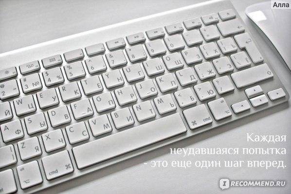 Сайт отзывов  irecommend.ru фото