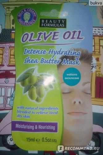 Маска для лица Beauty Formulas Оливковая