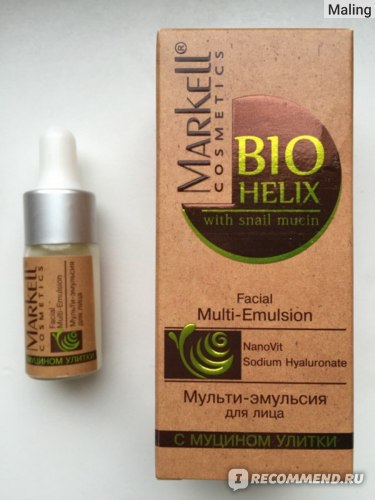 Эмульсия для лица Markell Bio Helix с муцином улитки фото