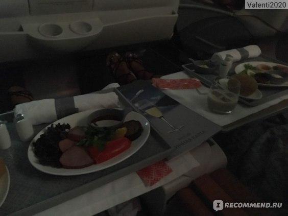 """""""Аэрофлот"""" - российская авиакомпания"""