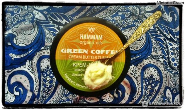 """Крем-масло HAMMAM organic oils Green coffee """"Интенсивный уход"""" фото"""