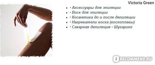 Сайт Стилист-проф.рф  Интернет-магазин для профессиональных парикмахеров и специалистов фото