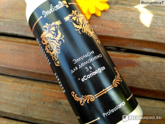 Эмульсия для демакияжа 3 в 1 Vi-cosmetics Indica «Cananga» фото