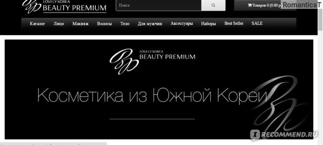 Сайт Beautypremium.ru фото