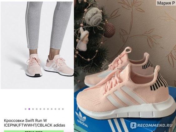 Wildberries.ru - Интернет-магазин модной одежды и обуви фото